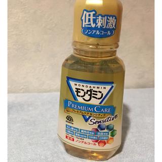 アースセイヤク(アース製薬)のモンダミン(歯ブラシ/歯みがき用品)