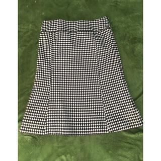アンナルナ(ANNA LUNA)のアンナルナ マーメイドスカート(ひざ丈スカート)