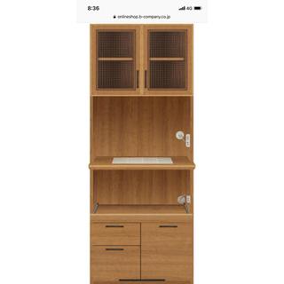 ビーカンパニー(B-COMPANY)の【関東地方にお住いの方限定】B-COMPANY キッチンボード 食器棚(キッチン収納)