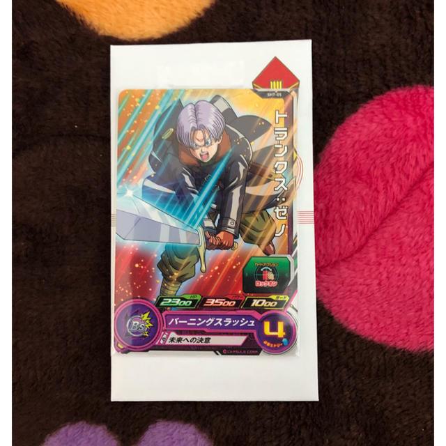 ドラゴンボール(ドラゴンボール)の‼️ラスト😊トランクスゼノ‼️ エンタメ/ホビーのトレーディングカード(シングルカード)の商品写真