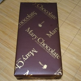 チョコレート(chocolate)のメリーチョコレートミックス(菓子/デザート)