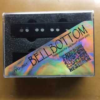 freedom bell bottom pick up(パーツ)