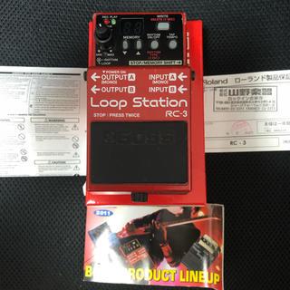 ボス(BOSS)のBOSS RC-3 元箱、取説付(エフェクター)