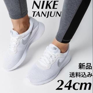ナイキ(NIKE)の★新品★NIKE タンジュン ホワイト×シルバー スニーカー 24cm(スニーカー)