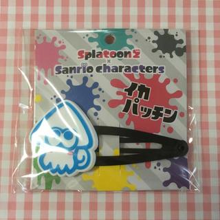 サンリオ(サンリオ)のサンリオ×スプラトゥーン  イカパッチン シナモロール(ゲームキャラクター)