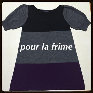 プーラフリーム(pour la frime)のpour la frime★チュニック(チュニック)