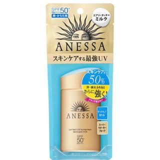 アネッサ(ANESSA)のANESSA  セット(日焼け止め/サンオイル)