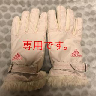 アディダス(adidas)の手袋(アディダス)(手袋)