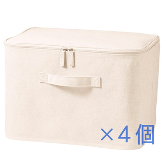 ムジルシリョウヒン(MUJI (無印良品))の✳︎R様 専用✳︎ポリエステル綿麻混・ソフトボックス・長方形・中・フタ式(ケース/ボックス)