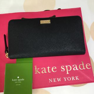 ケイトスペードニューヨーク(kate spade new york)の新品!ケイトスペード 長財布 ラウンドファスナー レザー ブラック(財布)