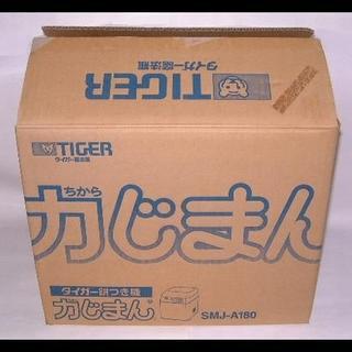 タイガー(TIGER)のタイガー 餅つき機 力じまん SMJ-A180(1升用)(その他)