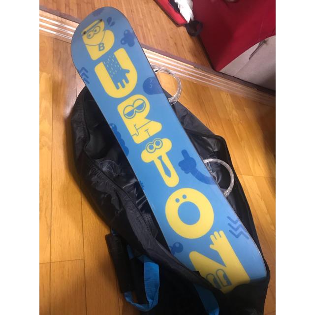BURTON(バートン)のBURTONスノーボード 100cm キッズセット  ブーツ21cm  スポーツ/アウトドアのスノーボード(ボード)の商品写真