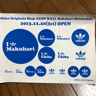 アディダス(adidas)の幕張 千葉 adidas シール(シール)