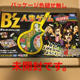 Takara Tomy - B'z 人生ゲーム