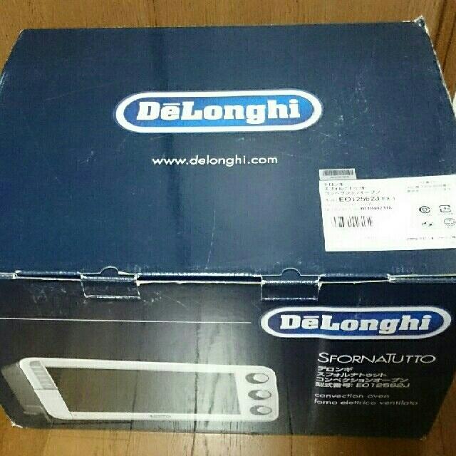 DeLonghi(デロンギ)のプチ様専用(EO12562J) スマホ/家電/カメラの調理家電(電子レンジ)の商品写真
