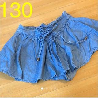 シマムラ(しまむら)の130 インパン付き デニムスカート(スカート)
