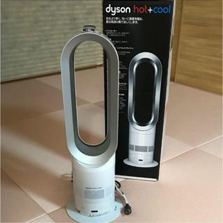Dyson - ダイソン ファンヒーター