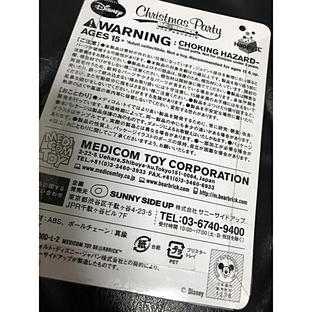 MEDICOM TOY(メディコムトイ)のBE@RBRIC ベアブリック賞10 ミッキーマウス ジンジャークッキーVer. エンタメ/ホビーのおもちゃ/ぬいぐるみ(キャラクターグッズ)の商品写真