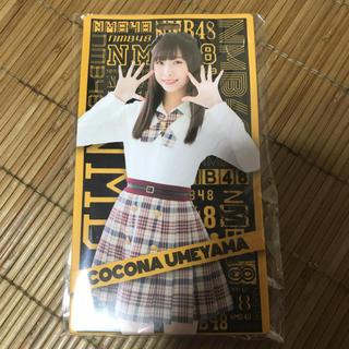 NMB48 梅山恋和 チケットホルダー