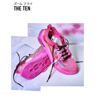 Off-White The 10 Zoom Fly Tulip Pink(スニーカー)
