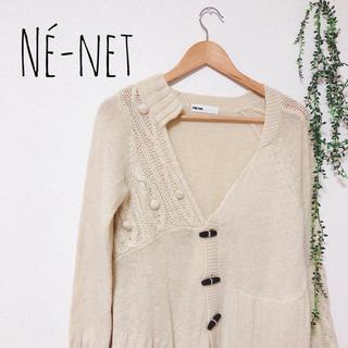 ネネット(Ne-net)のNé-net アシンメトリーニットカーディガン(カーディガン)