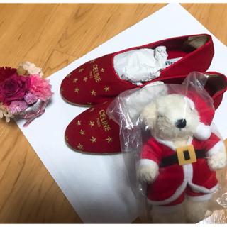 セリーヌ(celine)の限定割引!セリーヌ 赤い靴(その他)