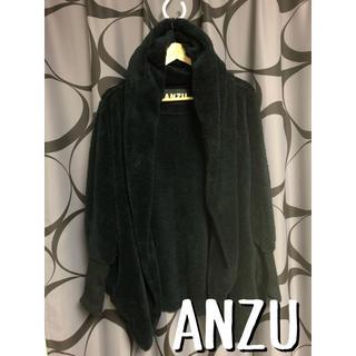 アンズ(ANZU)のANZU ボア パーカー ブラック 送料込み(パーカー)