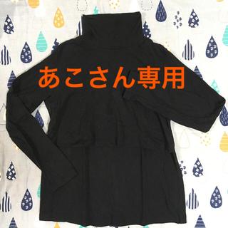 ムジルシリョウヒン(MUJI (無印良品))の授乳服 カットソー 3枚セット(マタニティトップス)