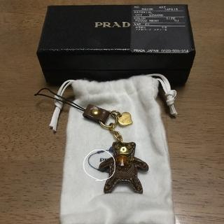 d9c72e73b16da7 プラダ キーホルダー(ブラウン/茶色系)の通販 16点 | PRADAを買うなら ...