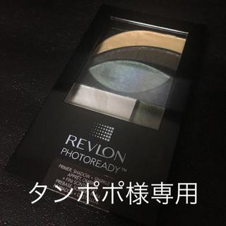 レブロン(REVLON)のレブロン アイシャドウ(アイシャドウ)