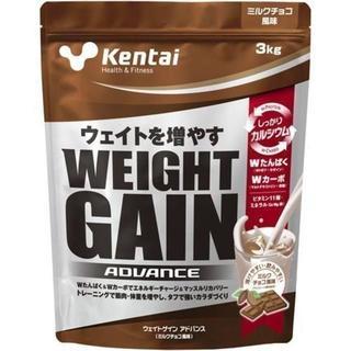 ケンタイ(Kentai)の健康体力研究所Kentaiケンタイウェイトゲインアドバンスミルクチョコ風味3kg(プロテイン)