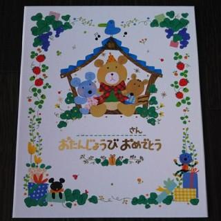お誕生日カード バースディーカード 誕生日 記念 手形 足形 誕生日プレゼント