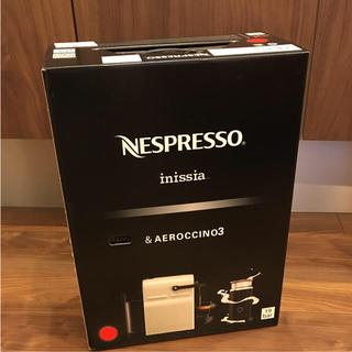 エスプレッソNESPRESSO   inissia  (エスプレッソマシン)