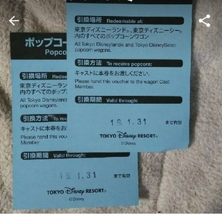 ディズニー(Disney)のDisneyリゾート ポップコーン 引換券 チケット(フード/ドリンク券)