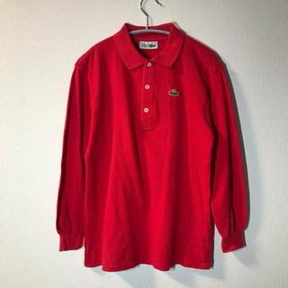 ラコステ(LACOSTE)のLACOSTE ラコステ 80s ビンテージ ラガーシャツ 長袖ポロシャツ(ポロシャツ)