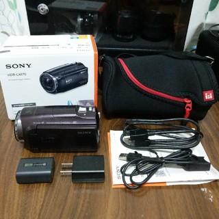 ソニー(SONY)のSONY HDR-CX670 ブラウン ハンディカム ビデオカメラ(ビデオカメラ)