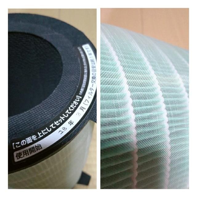 BALMUDA(バルミューダ)のBALMUDA   空気清浄機   スマホ/家電/カメラの生活家電(空気清浄器)の商品写真