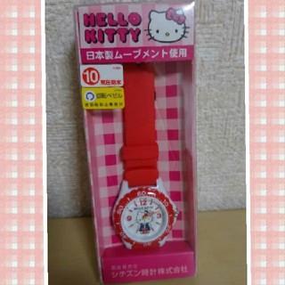 シマムラ(しまむら)のハローキティ☆腕時計(腕時計)