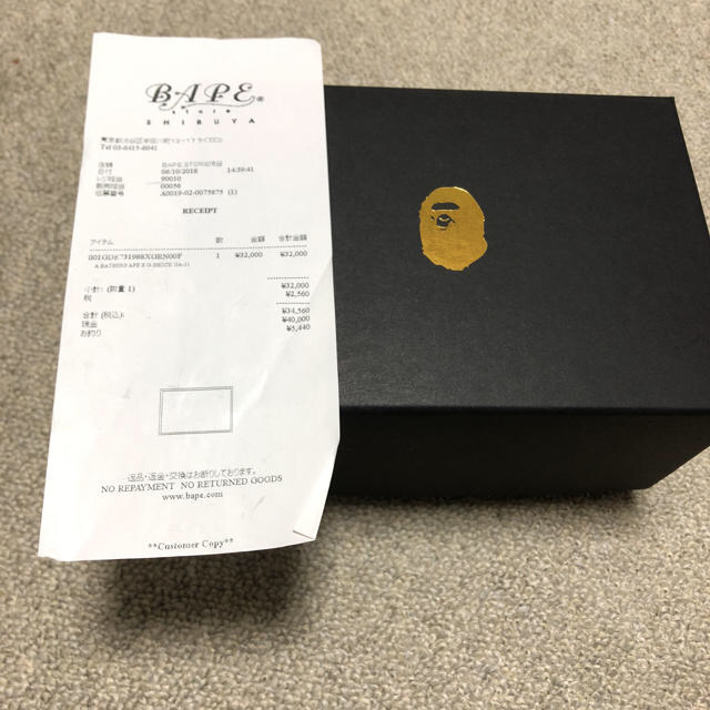 A BATHING APE(アベイシングエイプ)の新品 未使用 ape g-shock    メンズの時計(腕時計(デジタル))の商品写真