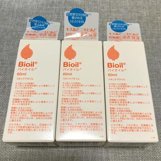 バイオイル(Bioil)の小林製薬 バイオイル 60ml 20個(ボディオイル)