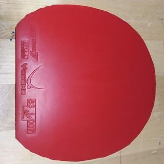 ヤサカ(Yasaka)のラグザ7  MAX 赤(卓球)