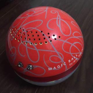 アンティックバティック(Antik batik)のMAGIC BALL(空気清浄器)