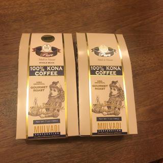 コナ(Kona)のMulvadi コナコーヒー100%  二個セット(コーヒー)