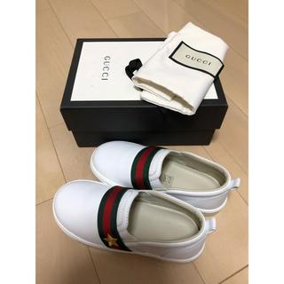 グッチ(Gucci)の【新品】GUCCI グッチ スリッポン スニーカー 靴 サイズ26 16cm(スリッポン)