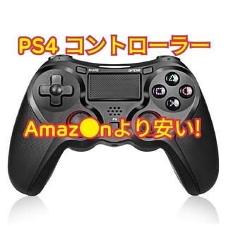 【新品未使用】Maexus PS4コントローラー(その他)