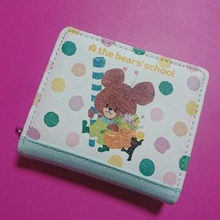 クマノガッコウ(くまのがっこう)の新品♡定価2500円 くまのがっこう ジャッキー 財布(キャラクターグッズ)