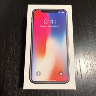 アイフォーン(iPhone)のdocomo iPhone X 64GB 一括購入 SIMロック後日解除対応可(スマートフォン本体)