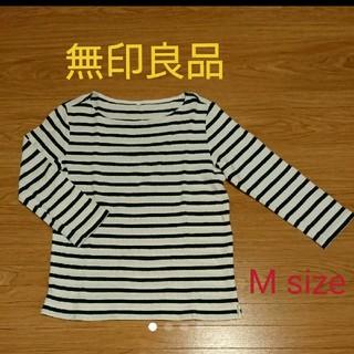 ムジルシリョウヒン(MUJI (無印良品))の無印良品 ボーダーカットソー/ロンT レディース(Tシャツ(長袖/七分))