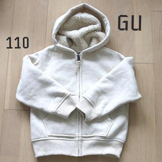 ジーユー(GU)のGU パーカー 110 (ジャケット/上着)