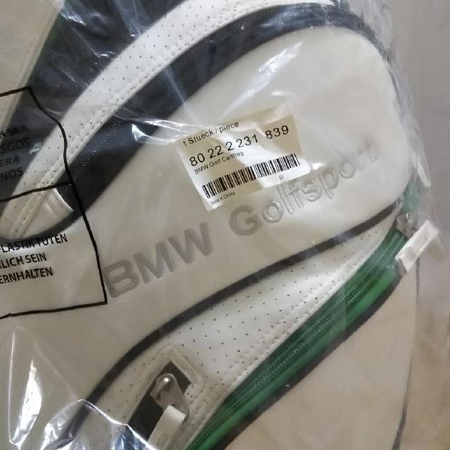 BMW(ビーエムダブリュー)のBMW ゴルフカートバッグ ◆新品未使用/未開封◆ スポーツ/アウトドアのゴルフ(バッグ)の商品写真